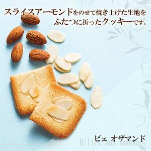《ヨックモック》YCE-40サンクデリス(5種66個入り)洋菓子ギフト缶入り個包装詰め合わせプチギフトチョコクッキー内祝いお礼お祝いお返し手土産スイーツご挨拶シガール贈り物引越し粗品焼き菓子お菓子yokumoku