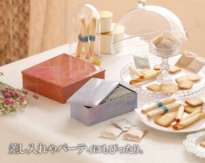 《ヨックモック》YG-50クッキーアソート(4種92個入り)洋菓子ギフト缶入り個包装詰め合わせプチギフトチョコクッキー内祝いお礼お祝いお返し手土産スイーツご挨拶結婚祝い贈り物引越し粗品焼き菓子お菓子yokumoku