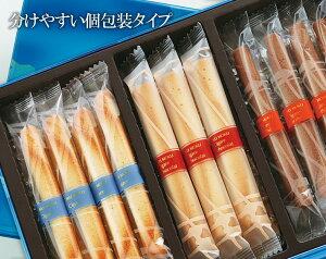 《ヨックモック》YTC-28トロワシガール(33本入り)ギフト・ご挨拶におすすめ/YOKUMOKU洋菓子ギフト