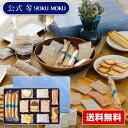 送料無料 母の日 ギフト お菓子 花 ヨックモック スイーツYCE-40 サンク デリス(5種66個入り)洋菓子 手土産 個包装 …