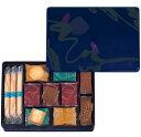 《ヨックモック》YCD-30 サンク デリス(5種45個入り)ギフト・ご挨拶におすすめ/YOKUMOKU 詰め合わせ洋菓子ギフト