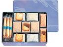 《ヨックモック》YCE-30 サンク デリス(5種51個入り)ギフト・ご挨拶におすすめ/YOKUMOKU 詰め合わせ洋菓子ギフト