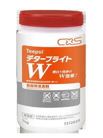 酸素系漂白剤 デタープライトW(1kg) 無リンで安全です【シーバイエス】【カウンタークロス1枚おまけ付】