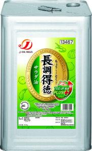 業務用油 長調得徳 サラダ油 16.5kg【送料無料】