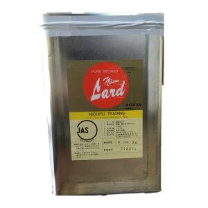 ニッサンラード 15kg缶【送料無料】【1斗缶】【業務用】【お買い得】