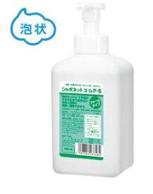 【数量限定セール】シャボネットユムp-5 1kg 泡 サラヤ/ハンドソープ/ポンプ式/泡タイプ/手洗い洗剤/在庫処分/アウトレット価格/即日出荷/訳あり