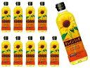 昭和(SHOWA)ピュアひまわり油 10本セット オレインリッチ600g ビタミンE健康機能食品 ハロウィン お歳暮 お年賀…
