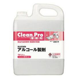 【アルコール製剤】アルペットHS-5L 除菌※エタノール濃度:67.1w/w%【送料無料】