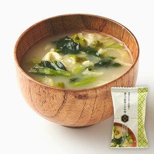 四季をいただくお味噌汁[葉もの野菜と白味噌](10食)