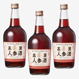 高麗人参酒3本セット(700ml×3本)