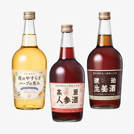 ●健康のお酒3種セット(700ml×3本)R