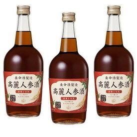 ○高麗人参酒R3本セット(700ml×3本)