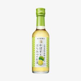 かぼすとはちみつのお酒(250ml)