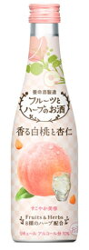 フルーツとハーブのお酒 香る白桃と杏仁(300ml)