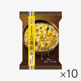 【公式】五養粥 黄 かぼちゃ入り和風味(10食)