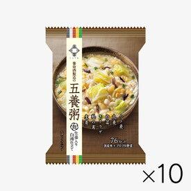 五養粥 白 生姜入り白湯仕立て(10食)