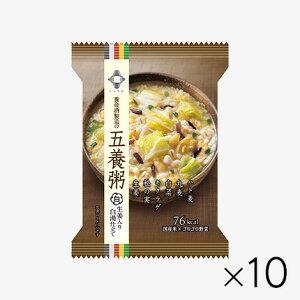 【公式】五養粥 白 生姜入り白湯仕立て(10食)