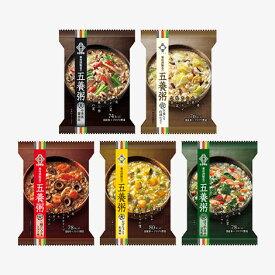 《期間限定 4/30まで送料無料》養命酒製造の五養粥 5種セット(5種×各2食)