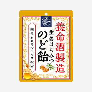 養命酒製造生姜はちみつのど飴
