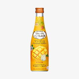 フルーツとハーブのお酒 マンゴーとパッションフラワー(300ml)