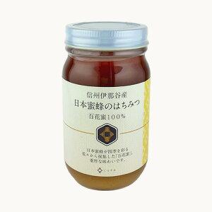 日本蜜蜂のはちみつ(300g)