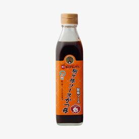 駒ヶ根ソースかつ丼旨味ソース