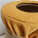 黄土ゲルマニウムよもぎ蒸し椅子専用カバー