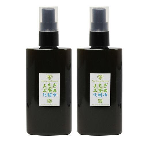オーガニックよもぎエキス化粧水2本セット【送料無料】無添加化粧水敏感肌潤い天然コスメ界面活性剤不使用