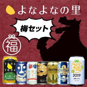 マジ福袋2019【梅セット】年末年始の自分へのご褒美に...