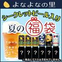 \シークレット限定ビール入り/よなよなエール 夏の福袋2017 5種12缶 ビール 飲み比べ【クラフトビール 地ビール】…