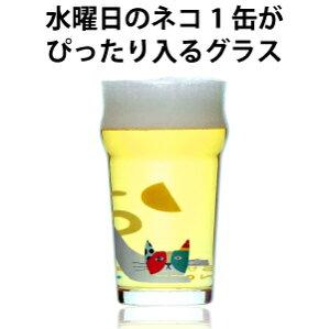 水曜日のネコオリジナルグラス