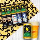 お中元 ビール プレゼント 夏ギフト よなよなエール 入 ビール ギフト 4種10缶 飲み比べ 送料無料 御中元 金賞ビール …