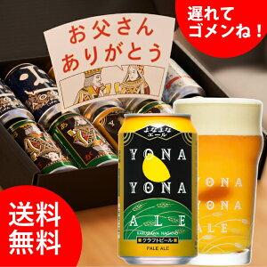 4種10缶ギフト
