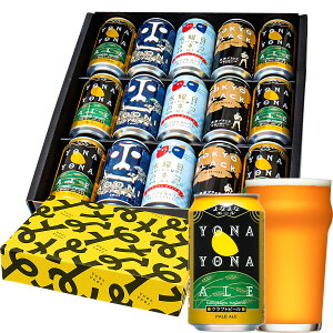 ギフト4種15缶