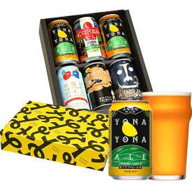 ビール 醸造所直送!公式ギフト よなよなエール ギフト 5種6缶 金賞 ビールギフト 飲み比べ プレゼント ヤッホーブルーイング よなよなの里 クラフトビール 詰め合わせ インドの青鬼 水曜日のネコ 熨斗 誕生日 内祝い 送料無料