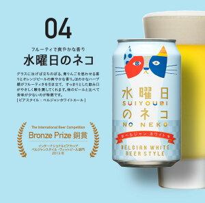 ギフト5種10缶