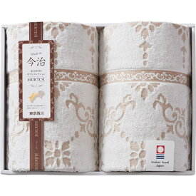 西川 今治タオルケット2枚セット ベージュ RR86510501 寝装具 寝具 ギフト プレゼント