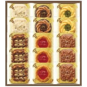 ロシアケーキ 15個 RCP-10 ギフト 贈り物 内祝 御祝 お返し 挨拶 香典 仏事 粗供養 志