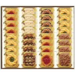 ロシアケーキ 32個 RCP-20 ギフト 贈り物 内祝 御祝 お返し 挨拶 香典 仏事 粗供養 志