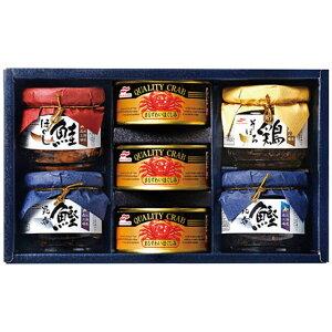 マルハニチロ 缶詰・瓶詰セット BZ-5 ギフト 贈り物 内祝 御祝 お返し 挨拶 香典 仏事 粗供養 志