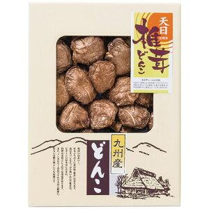 九州産天日処理どんこ椎茸ATF-30 ギフト 贈り物 内祝 御祝 お返し 挨拶 香典 仏事 粗供養 志