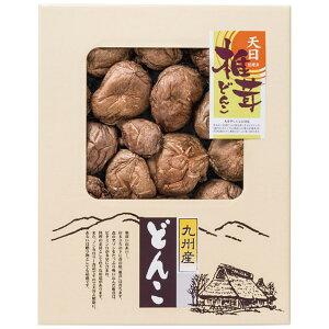 九州産天日処理どんこ椎茸ATF-50 ギフト 贈り物 内祝 御祝 お返し 挨拶 香典 仏事 粗供養 志
