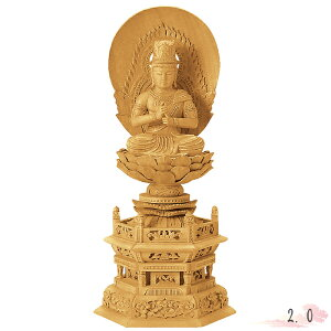 仏像 楠木 地彫 六角台座 大日如来 金泥書 2.0寸 仏具 仏教 本尊 仏壇 Butsuzo a Buddhist image a statue of Buddha