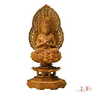 仏像 白檀 八角台座 大日如来 二重火炎光背 2.5寸 仏具 仏教 本尊 仏壇 Butsuzo a Buddhist image a statue of Buddha