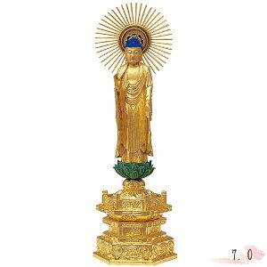 仏像 純金箔 中七 東立弥陀 肌粉 7.0寸 仏具 仏教 本尊 仏壇 Butsuzo a Buddhist image a statue of Buddha