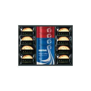 銀座ラスク&コーヒーギフトセット GRD-BE お菓子 ギフト 贈り物 内祝 御祝 お返し 挨拶 香典 仏事 粗供養 志