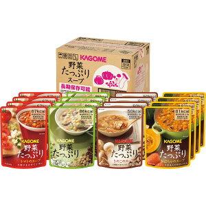 カゴメ 野菜たっぷりスープ詰合せ(16食) SO−50 備蓄 保存食 オフィス 会社 非常 災害 対策 防災 緊急 準備