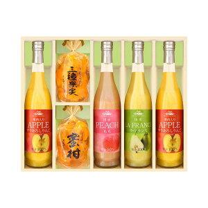 美食ファクトリー 果実のゼリー・フルーツ飲料セット JUK-50 ギフト 贈り物 内祝 御祝 お返し 挨拶 香典 仏事 粗供養 志