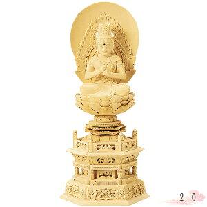 仏像 総白木 六角台座 大日如来 2.0寸 仏具 仏教 本尊 仏壇 Butsuzo a Buddhist image a statue of Buddha
