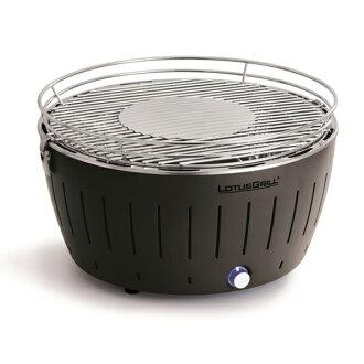 HAFELE hafere Lotus grill蓮花烤爐XL尺寸灰色有嘗試木炭的G-AN-435NC2無煙炭火烤肉